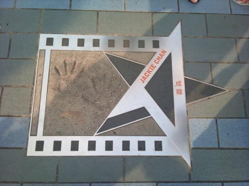 Seja estrela na avenida das estrelas.