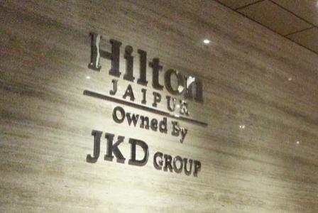 Hilton Jaipur: como marajá e maharani