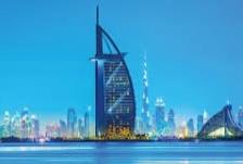 Acaba exigência de visto para brasileiros no Emirados Árabes Unidos