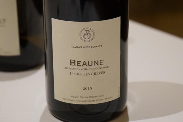 A Catedral do vinho da Borgonha tem nome: Les Ursulines