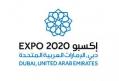 Dubai sediará Expo 2020