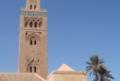 Riads: a grande dica em Marrakesh!