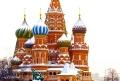 Catedral de São Basilio - Moscou