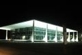 Olímpiada Universitária de Verão 2019 será em Brasília