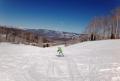 Aspen & Snowmass de olho na temporada 2013/2014