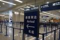 Governo define alíquota de 6% para remessas de serviços turísticos no exterior