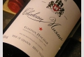 Líbano - Especial vinhos: Château Musar