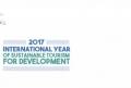 Vem aí 2017: Ano do Turismo Sustentável!