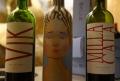 A bordo da Vina Vik: vinho e enogastronomia em uma nave interplanetária no Chile! VÍDEO