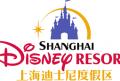 Disney em Xangai